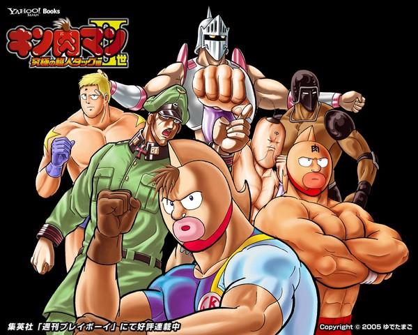 Top 10 nhân vật mạnh nhất thế giới manga 3