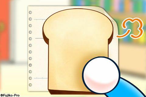 Bảo bối được yêu thích nhất - Bánh mì ghi nhớ