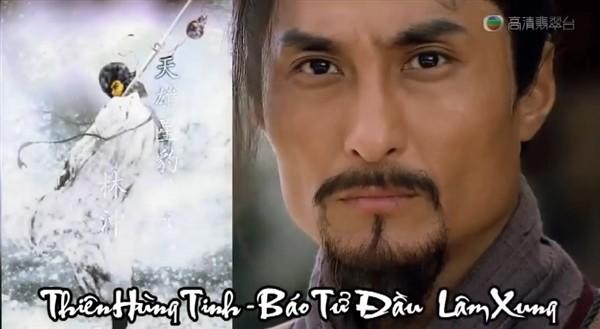 Báo tử đầu Lâm Xung