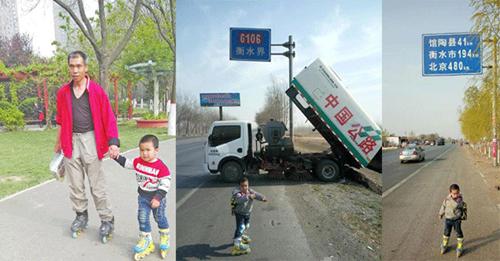 Theo Shanghaiist, hồi tháng trước khi vợ trở về quê, anh Zhang Junguang- một tài xế 39 tuổi, đã quyết định dẫn cậu con trai 4 tuổi trượt patin trên quãng đường dài 540 km từ thành phố Bộc Dương, tỉnh Hà Nam đến thủ đô Bắc Kinh. Hai cha con khởi hành từ ngày 22/3.
