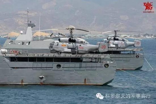 Hình ảnh vũ khí - khí tài của Hải quân Việt Nam đăng trên tờ Sina của Trung Quốc
