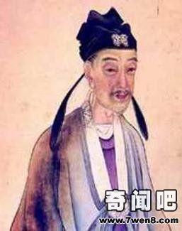 Chân dung Nguyên Tông Quy - vị tư mã từng bị thiên hạ chê cười vì quá keo kiệt.