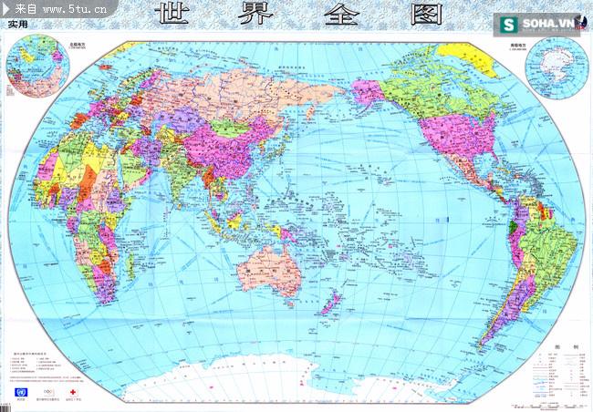 Hình Ảnh Gốc Của Tấm Bản Đồ Thế Giới Mà Trang Miniharm Sử Dụng, Được Chia  Sẻ Trên Kho Tư Liệu Ảnh 5tu.Cn Của Trung Quốc Vào Năm 2010