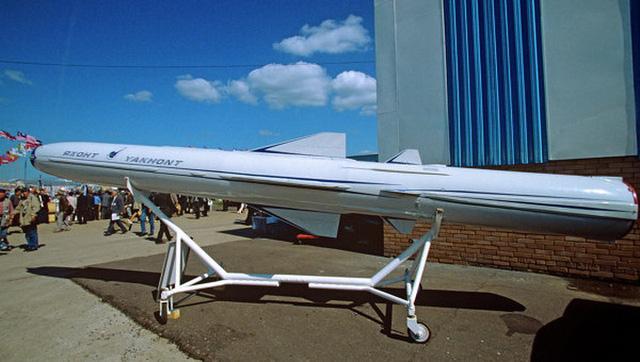 Tên lửa P-800 Yakhont