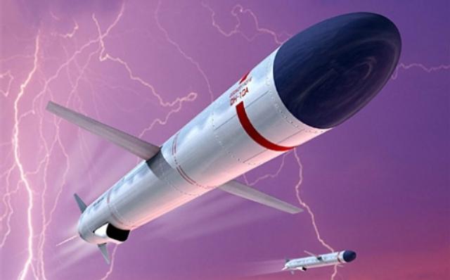 Ảnh đồ họa tên lửa hành trình DH-10