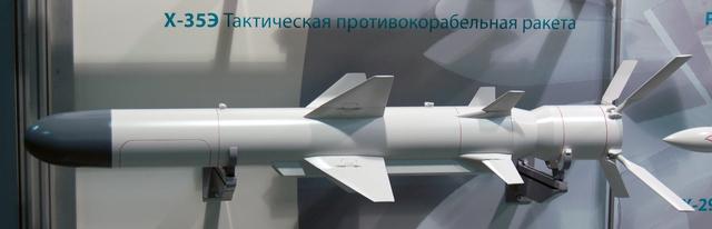 Tên lửa chống tàu Kh-35E