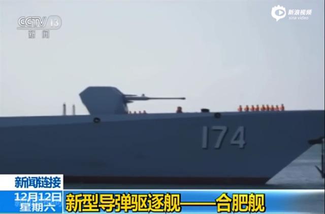 """Theo phân tích của ông Yevgeny Damantsev:  """"Chuyện bắn hạ các máy bay Su-22M3, đặc biệt là Su-30MK2 bằng các hệ thống tên lửa phòng không tầm xa trên hạm HHQ-9 trên các tàu khu trục lớp Type 052D của Trung Quốc, tôi xin nói rằng, chuyện đó không đơn giản, mà trái lại, hạm đội Trung Quốc có thể ăn một quả tên lửa chống hạm vào mạn tàu""""."""