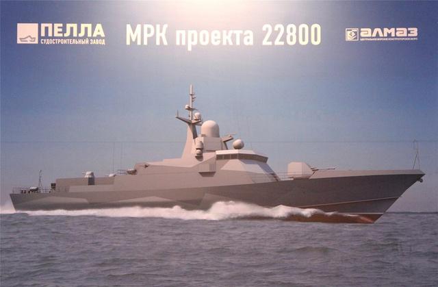 Tàu tên lửa thuộc đề án 22800 lớp Karakurt