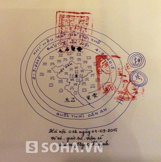 Đồ hình mô phỏng việc đuổi mưa cho ngày 2/9 ở Hà Nội của GS.VS Lương Ngọc Huỳnh. Ảnh được ông chụp và đưa lên facebook vào lúc hơn 1 giờ sáng ngày 1/9.