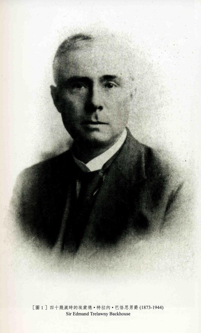 Nhà văn Anh quốc điển trai Edmund Backhouse là tình nhân một thời của Tây Thái hậu.