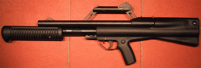 NeoStead 2000 (NS2000) Pump-Action Slide Shotgun