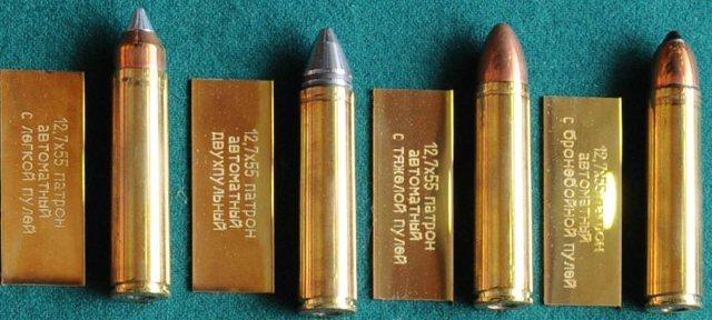Một số loại đạn 12,7 x 55 mm sử dụng trên ASh-12.7