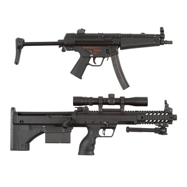 Bản Covert của SRS chỉ có độ dài ngang với MP5A3