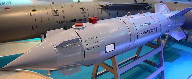 Bom dẫn đường vệ tinh KAB-500S-E