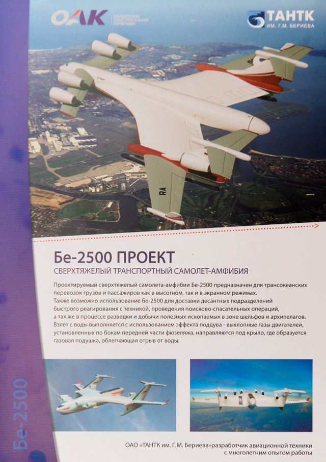 Công ty Beriev giới thiệu dự án thủy phi cơ vận tải hạng nặng Be-2500.