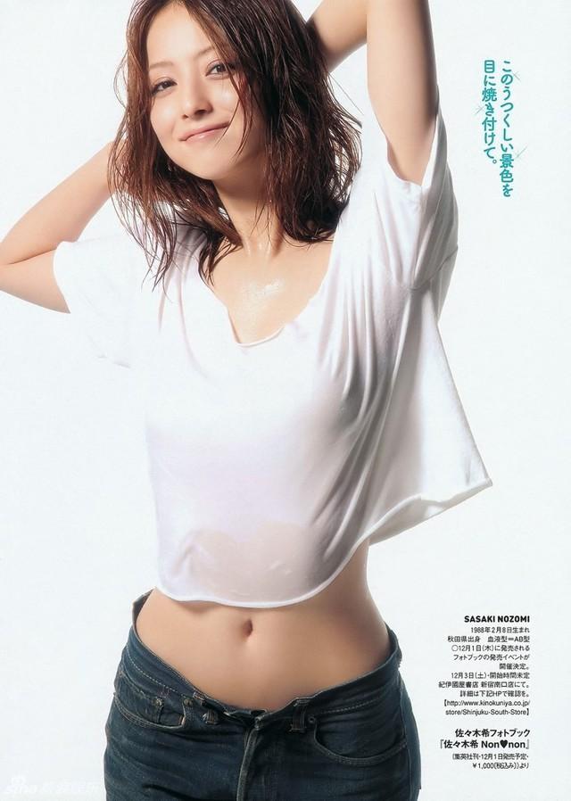Nozomi cô nàng hot girl Nhật khiến nhiều người ghen tị 5