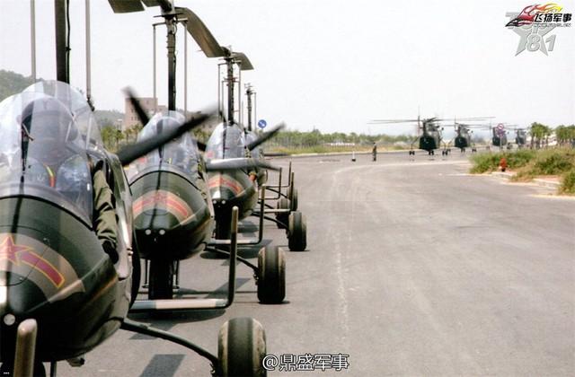 Loại máy bay này được xếp vào loại Gyrocopter, hiện tại mẫu trực thăng trên đang được Công ty quân sự Bảo Kê - Thiểm Tây (Defence Company Shaanxi Baoji Special Vehicles) của Trung Quốc nghiên cứu chế tạo. Chúng được sản xuất với số lượng nhỏ để phục vụ công tác thử nghiệm.