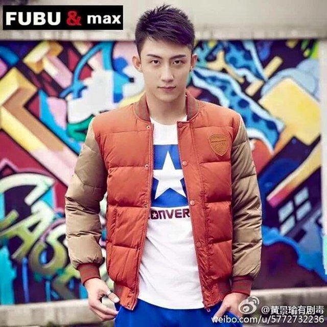 """Hoàng Cảnh Du sinh năm 1992 tại Thượng Hải. Sau vai diễn chính ấn tượng trong """"Thượng Ẩn"""", anh được không ít công ty quản lý để mắt."""