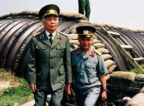 đám tang đại tướng Võ Nguyên Giáp