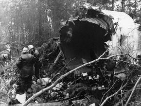 Tai nạn máy bay thảm khốc