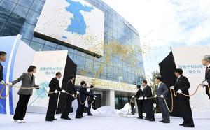Văn phòng liên lạc liên Triều vẫn hoạt động sau khi Triều Tiên rút nhân viên - ảnh 1
