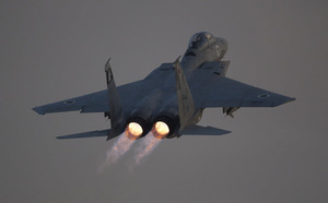 Israel tiếp tục không kích Syria: Sự bất lực của nhà nước Do Thái - ảnh 6