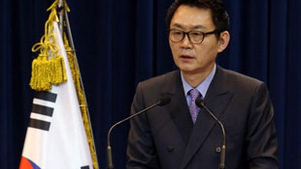 Người phát ngôn tổng thống Hàn Quốc Yoon Chang Jung.