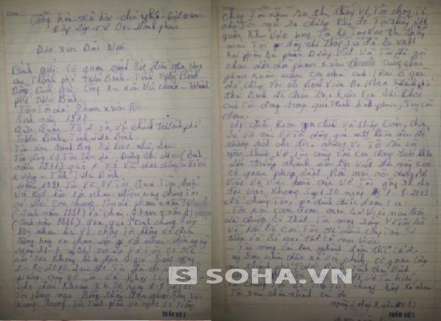 Nội dung đơn bãi nại ông K. viết gửi Cơ quan công an