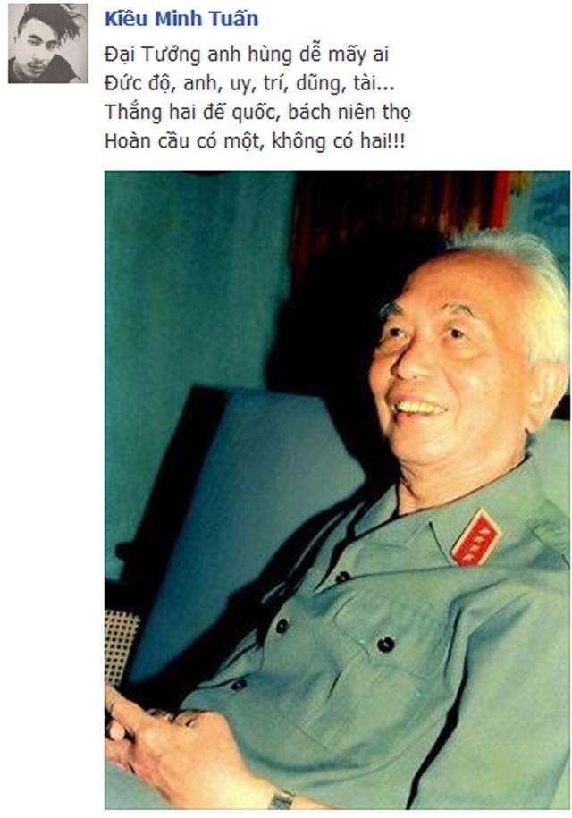 Nam diễn viên Kiều Minh Tuấn: