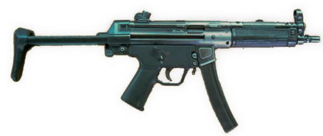 Tiểu liên MP-5