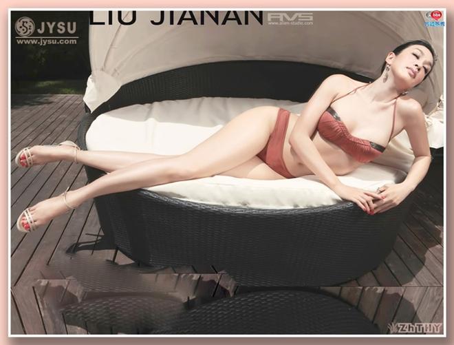Những nữ thần sexy của Châu Á