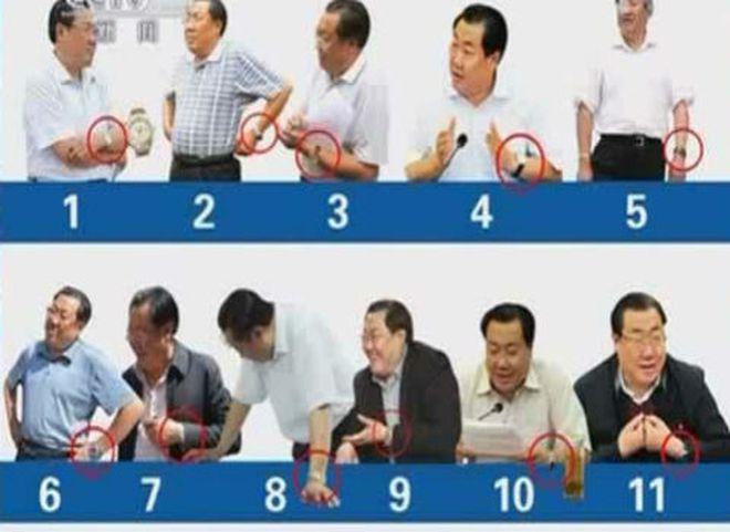 Quan lớn 'Đại ca đồng hồ' Trung Quốc hầu tòa