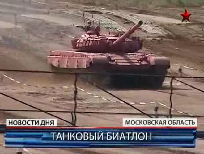 Xem xe tăng Nga chạy đua, bắn súng