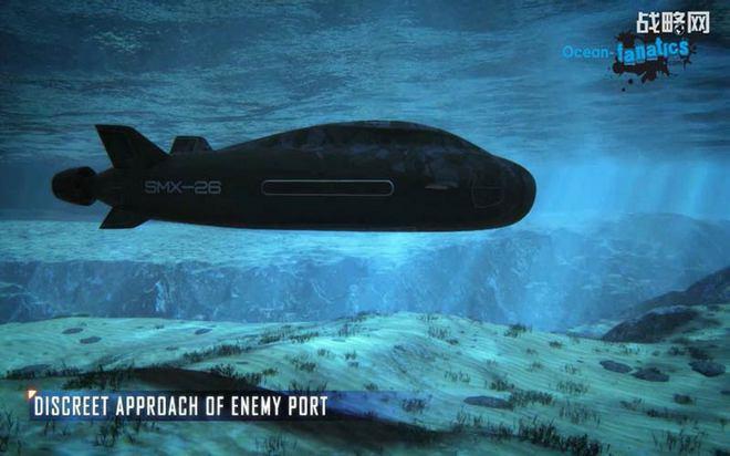 Trung Quốc thèm muốn tàu ngầm bò sát của Pháp?