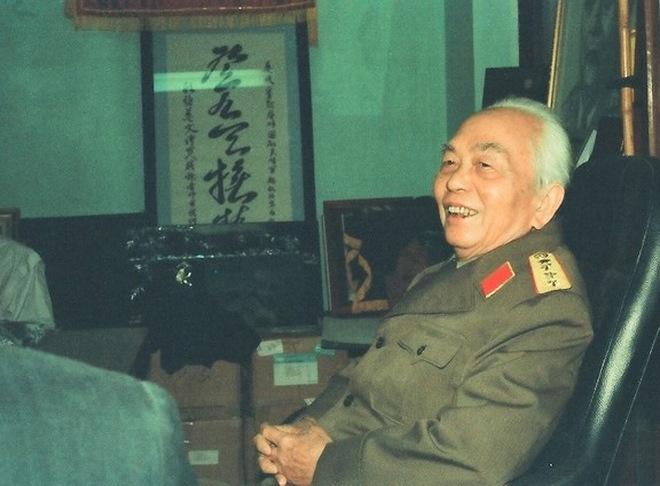 Tướng Giáp