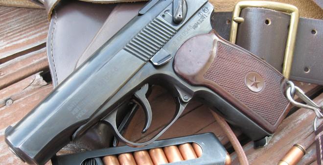 Quân đội Nhân dân Việt Nam được trang bị những loại súng ngắn nào