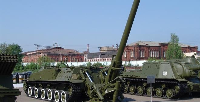 2S4 Tulipan - Pháo cối tự hành lợi hại nhất của Nga