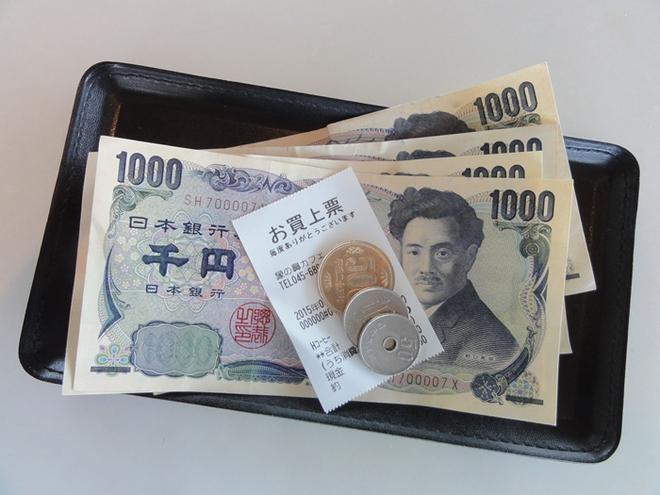 Văn hóa thanh toán tiền này làm nên đặc trưng chỉ có ở Nhật Bản - Ảnh 3.