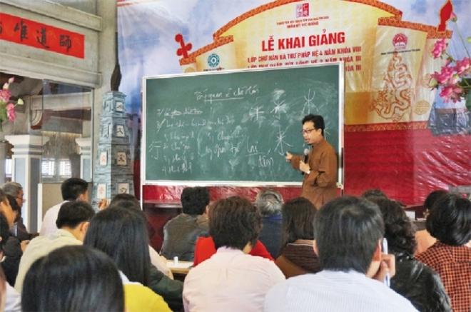 PGS nói về đề xuất dạy chữ Hán: Sao bắt con em ta học tử ngữ? - Ảnh 1.