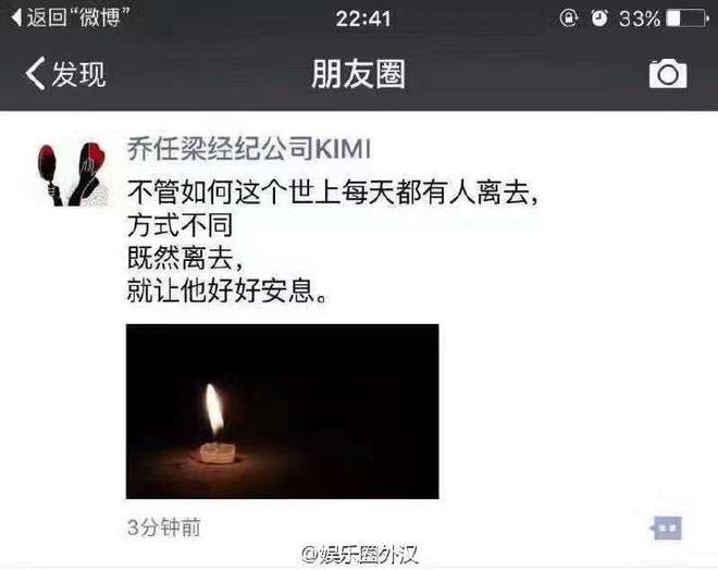 Sao Cẩm Tú Duyên Kiều Nhậm Lương qua đời tại nhà riêng - Ảnh 2.