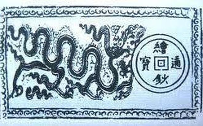 Bí mật về những tờ tiền đầu tiên của Việt Nam cách đây hơn 600 năm (Phần cuối)