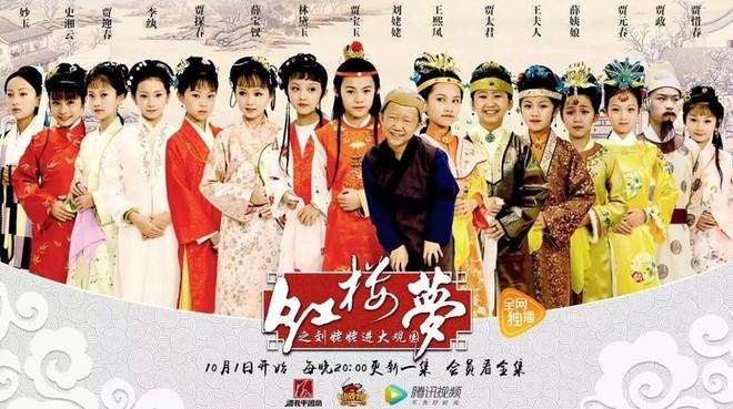 Tranh cãi nảy lửa về nội dung phim Hồng lâu mộng bản nhí - Ảnh 1.