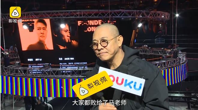Bom tấn của Jack Ma bị chỉ trích là trò hề của kẻ lắm tiền, Lý Liên Kiệt nói gì? - Ảnh 4.