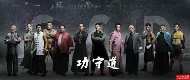 Bom tấn võ thuật bị chê bai nhưng ít ai biết tỷ phú Jack Ma vẫn 1 tên trúng 3 đích - Ảnh 6.