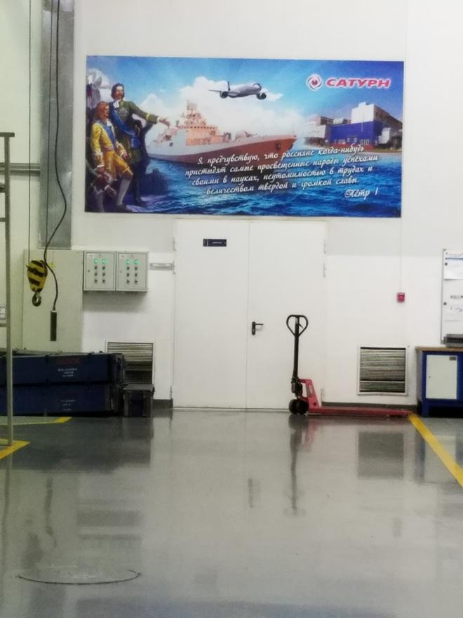Phóng viên VN duy nhất được mời thăm Saturn: Cơ sở tuyệt mật sản xuất động cơ Su-35, Su-30 - Ảnh 10.