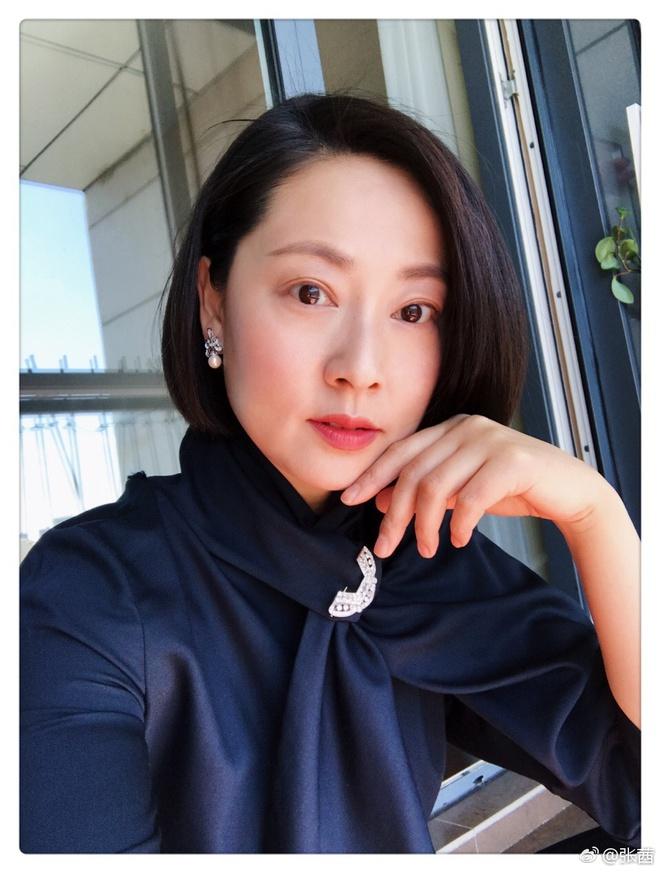 Vợ của Trương Vệ Kiện bị chế nhạo vì tăng cân và xuống sắc - ảnh 3