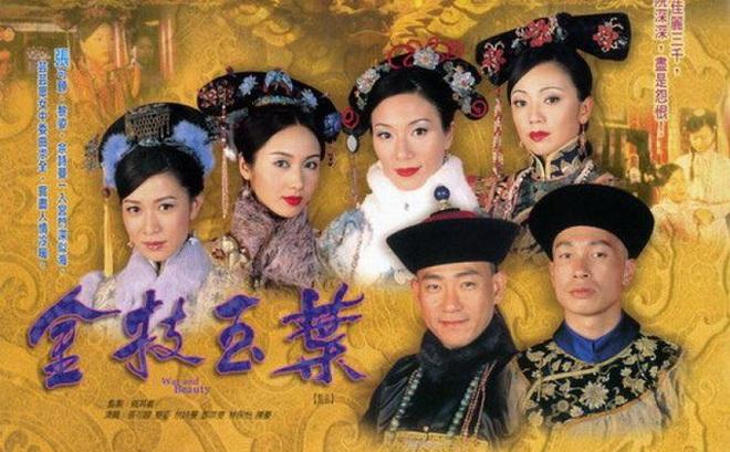 Sau 13 năm, Lê Tư, Xa Thi Mạn của phim Thâm cung nội chiến