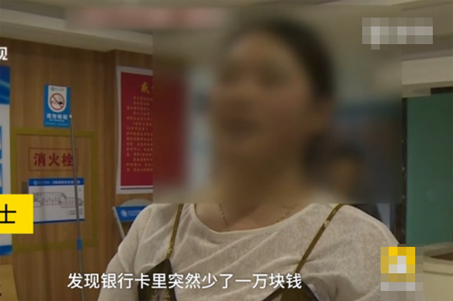 Nhiệt tình giúp bệnh nhân, bác sĩ bị vợ đánh thâm mắt - Ảnh 3.