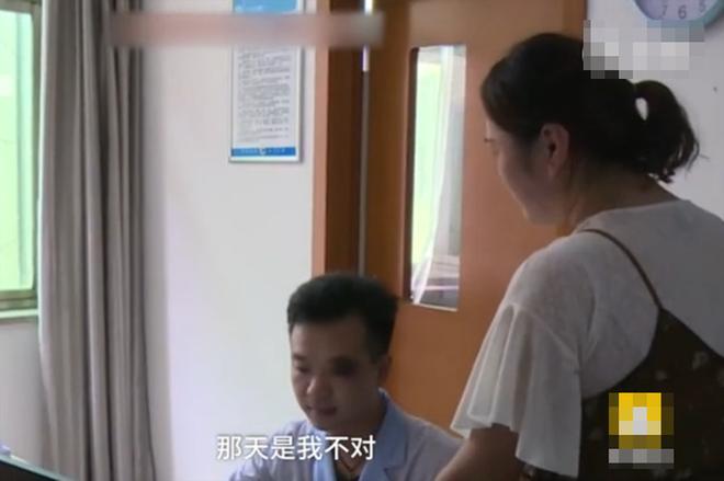 Nhiệt tình giúp bệnh nhân, bác sĩ bị vợ đánh thâm mắt - Ảnh 4.