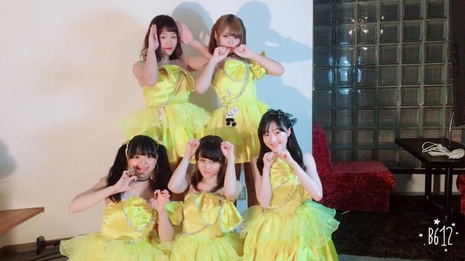 Nữ ca sĩ tuổi teen Nhật mang thai với quản lý, fan phản ứng dữ dội - Ảnh 3.